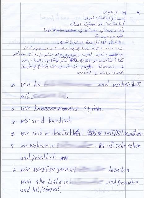 1-abdullah-al